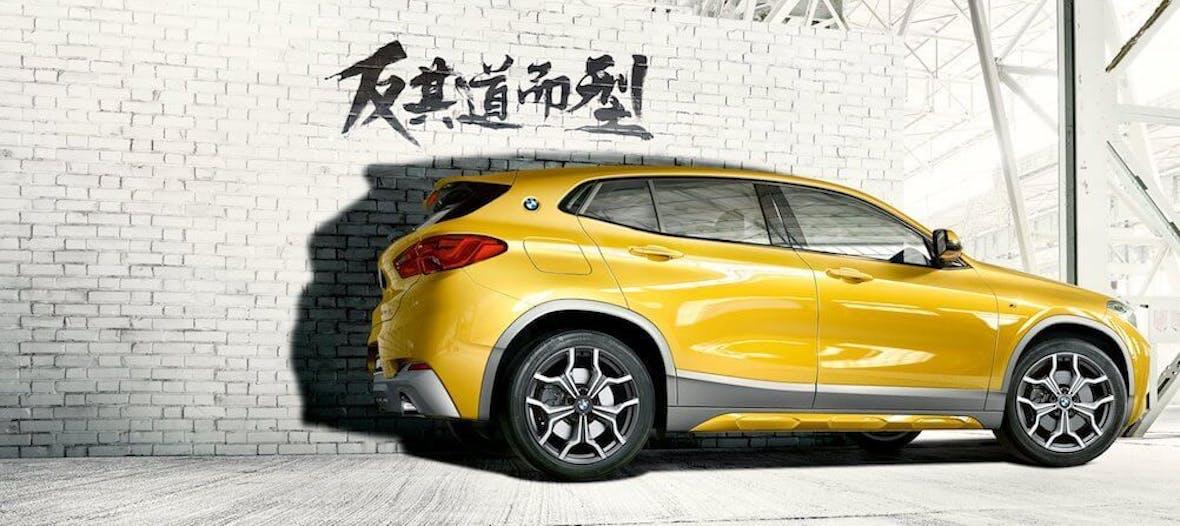 BMW: Joint Venture auf dem chinesischen Markt bis 2040