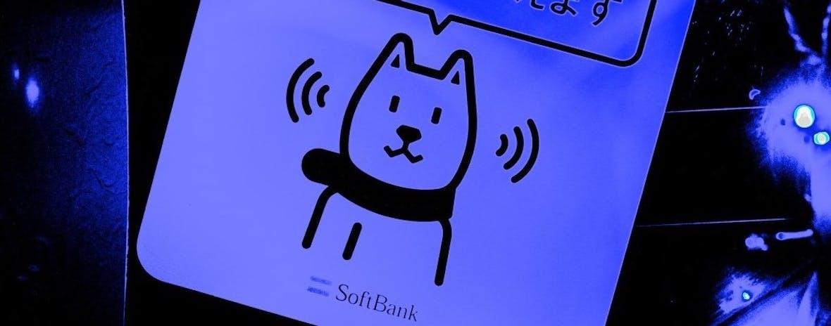 Softbank-IPO: Technologiewerte sind keine Wundertüte mehr